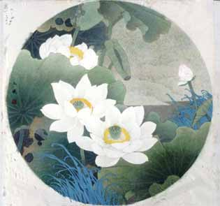 Chinese Painting: Fragrant Lotus